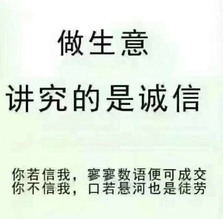 茶竹同城信息